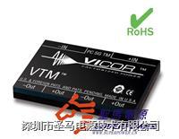V048F320T009