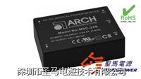 ARCH医疗电源MSC-3.3S--圣马电源专业代理进口电源 MSC-3.3S