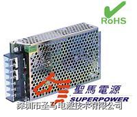 COSEL单路输出AC/DC交流-直流开关电源R100U-18--圣马电源专业代理进口电源 R100U-18