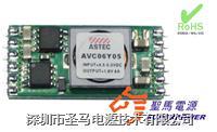 AVC06D05-L