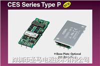 COSEL电源CES48120-7P电源模块--圣马电源专业代理进口电源 CES48120-7P