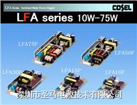 COSEL开关电源LFA50F-15--圣马电源专业代理进口电源 LFA50F-15