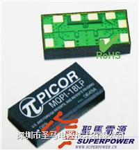 VICOR滤波器MQPI-18LP--圣马电源专业代理进口电源