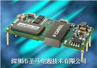 MURATA-PS电源   UEI25-120-D48  UEI25-120-D48