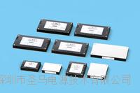 AC-DC模块电源 TUNS50F05