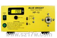 蓝光扭力测试仪HP系列 HP-10 HP-20 HP-50 HP-100 HP-200