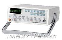 GFG-8217A函数信号发生器 GFG-8217A