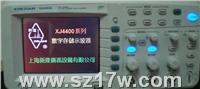 XJ4400系列数字存储示波器