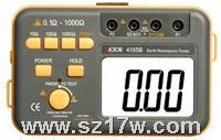 接地电阻测试仪VICTOR 4105B VICTOR 4105B   4105B  说明书 参数 优惠价格