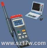 数字温湿度表MS6503高精度