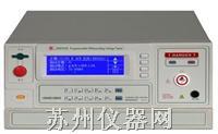 CS9915AX(BX)  16AX(BX)  17AX(BX)  20A(B)程控超高耐压测试仪 CS9915AX(BX)  16AX(BX)  17AX(BX)  20A(B)