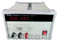 KPS-3050DA可调开关电源 KPS-3050DA