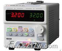IPD-3303LU直流電源 IPD-3303LU  說明書  參數 優惠價格