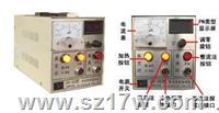 PN-30導電類型鑒別儀 PN-30  說明書 參數 蘇州價格
