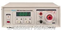 900A 900B高压表(AC DC)