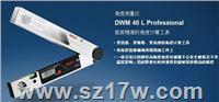 DWM40L博世角度测量仪 DWM40L 说明书 参数 苏州价格