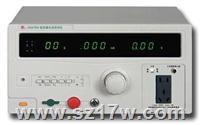 CS2675AX泄漏电流测试仪 CS2675AX