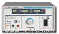 CS2675BX泄漏电流测试仪 CS2675BX