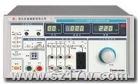 CS2675FX-1医用泄漏电流测试仪 CS2675FX-1