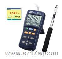 專線式風速計TES-1341 TES-1341