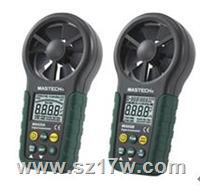 MS6252A 数字风速表 MS6252A