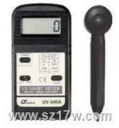 紫外线强度计UV340A UV340A