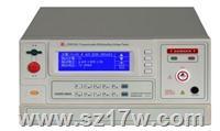 CS9920B程控超高压耐压测试仪 CS9920B