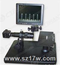卧式视频显微镜CT-2283