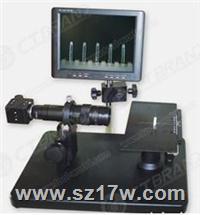 CT-2283視頻顯微鏡 CT-2283