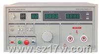 DF2671A耐压测试仪 DF2671A  参数  价格  说明书