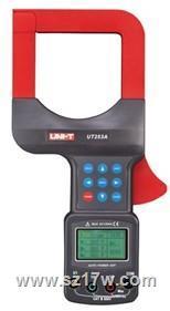 钳形电流表UT253A UT253A   参数  价格   说明书