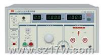 LK2672D耐压测试仪 LK2672D   参数    价格   说明书