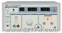 LK2672E耐压测试仪 LK2672E    参数   价格   说明书