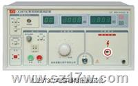 LK2673C电容器耐压测试仪 LK2673C   参数    价格    说明书