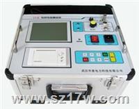 CI-H 电容电流测试仪 CI-H    参数   价格   说明书