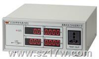 RF9800系列功率计 RF9800、RF9901  参数   价格  说明书