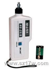 HG-2510軸承振動檢測儀 HG-2510  說明書 參數  上海價格