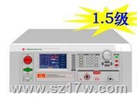 CS9914ASJ程控耐压测试仪 CS9914ASJ 说明书 参数 上海价格