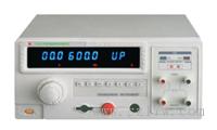 CS2678N接地电阻测试仪 CS2678N参数 价格 说明书
