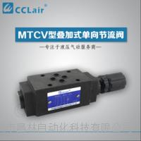 YUKEN双向节流阀MTCV-04B,MTC-04A,MTC-04B MTCV-04B,MTC-04A,MTC-04B.