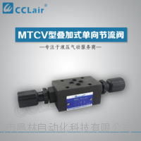 YUKEN双向节流阀MTCV-03W,MTC-03W MTCV-03W,MTC-03W.