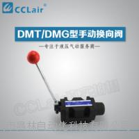 油研手动换向阀DMG-04-3C*-10,DMG-04-3D*-10 DMG-04-3C*-10,DMG-04-3D*-10.