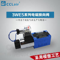 REXROTH力士乐电磁换向阀 3WE5A-6.0/AW220-50Z4,3WE5B6.0/OFAW220RZ5