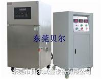温控型短路试验仪 BE-1000W