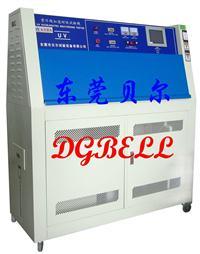 紫外线加速耐气候试验箱 BE-UV-8