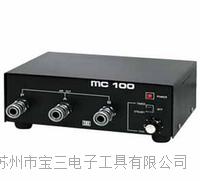 点胶泵专用控制器mc100
