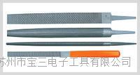 苏州销售壶三锉刀