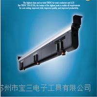 杉本有售棒型TRINC (高精度?高水准型) TAS-32BA