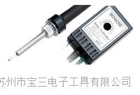 杉本有代理电烙铁TC-300IIB日本邦可有货