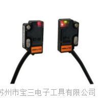 杉本供应日本HOKUYO北阳传感器PFX2-405T优势